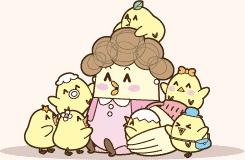 雞師奶與小雞們